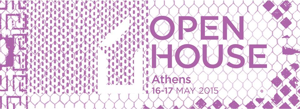 open house athens 2015 3